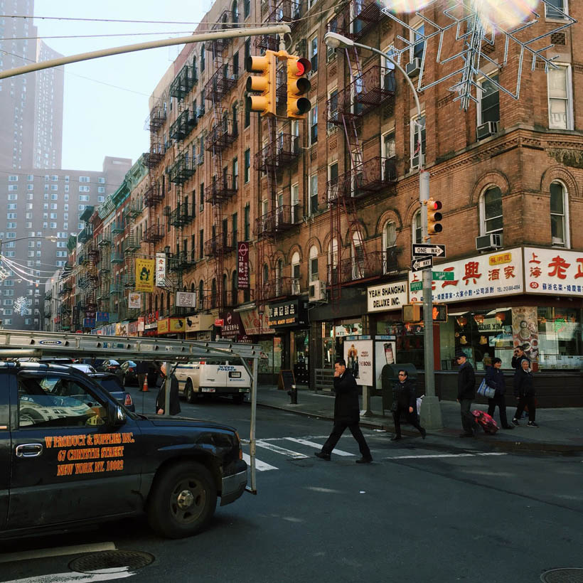 Bayard Street in Chinatown, Manhattan, New York City (taken in 2016).