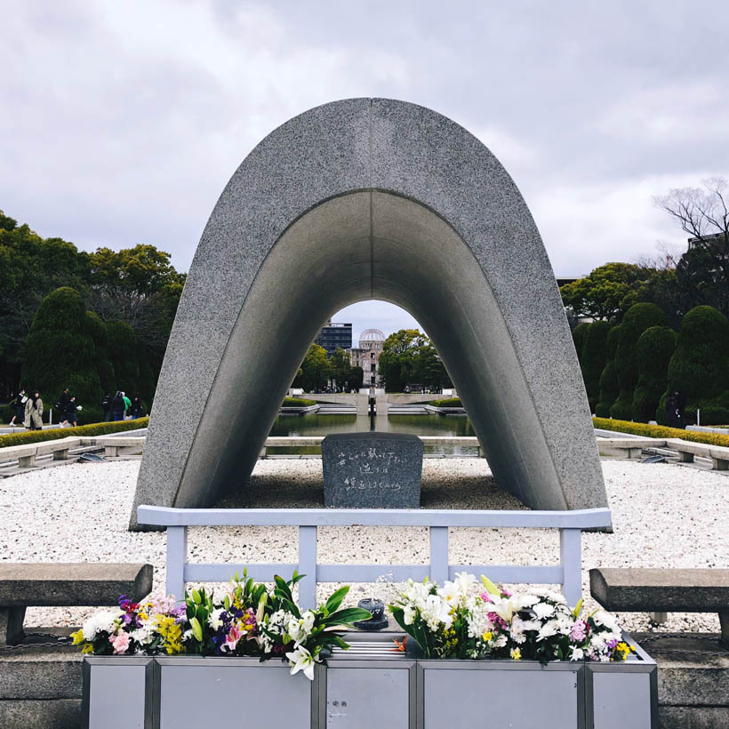 The Cenotaph for the Atomic Bomb victims.