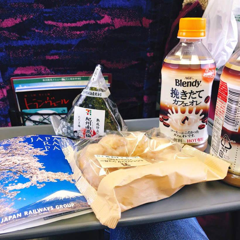 Breakfast on the Shinkansen train to Utsonomiya