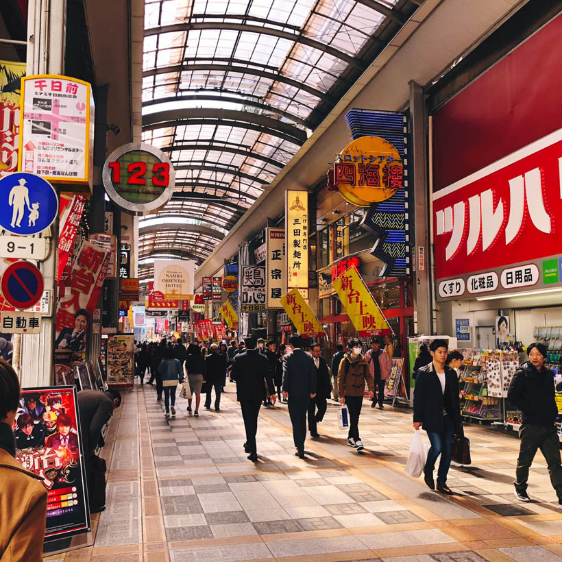 A shopping street in the center of Osaka.