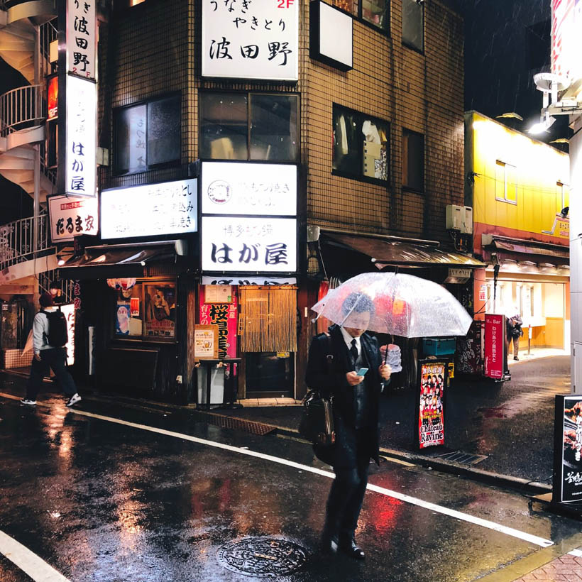 Shibuya has an amazing vibe when it's raining.