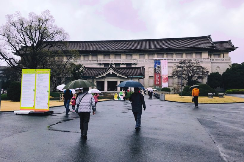 The entrance of the Tokyo National Museum in Ueno Park, Japan.