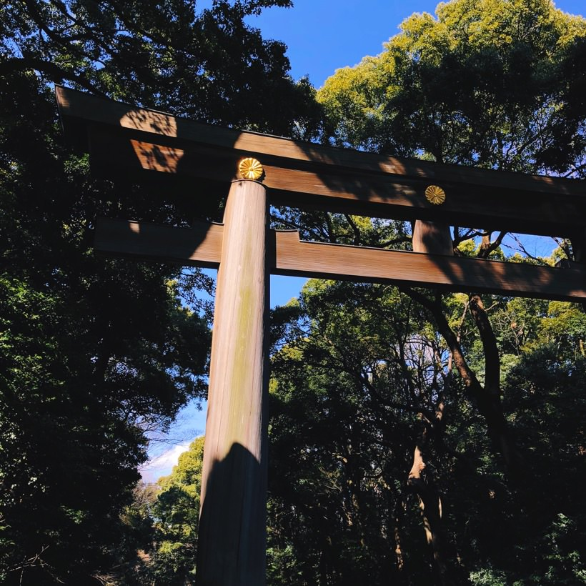 A close up of the same torii gate.