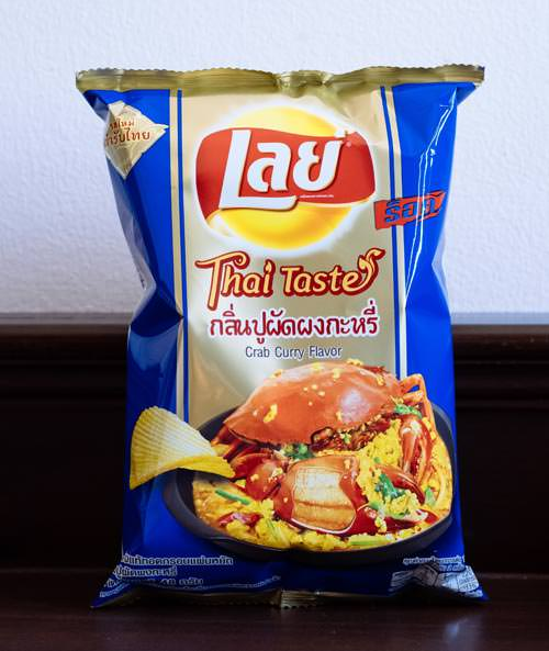 Lays Crab Curry Flavor