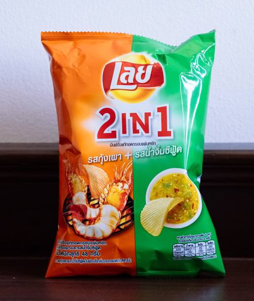 Lays 2 in 1: Grilled Prawn and Seafood Sauce Flavor